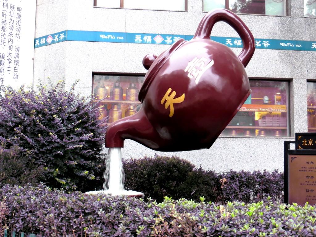 img_0238 dans Chine