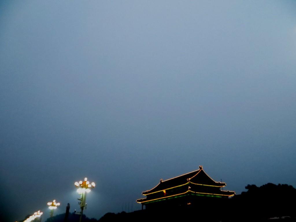 img_0297 dans Chine