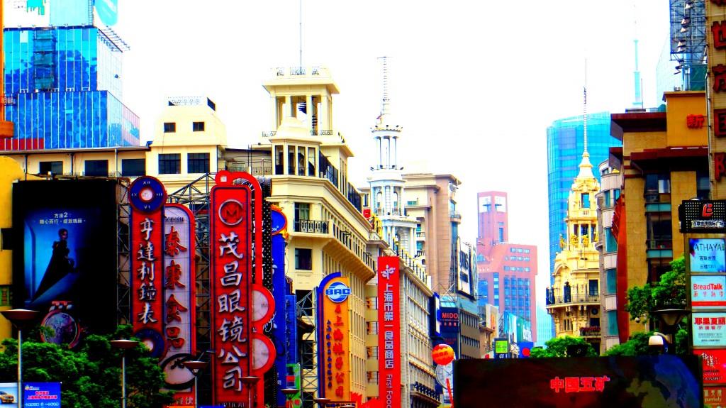 Shanghai #4 - Nanjing Road img_0523
