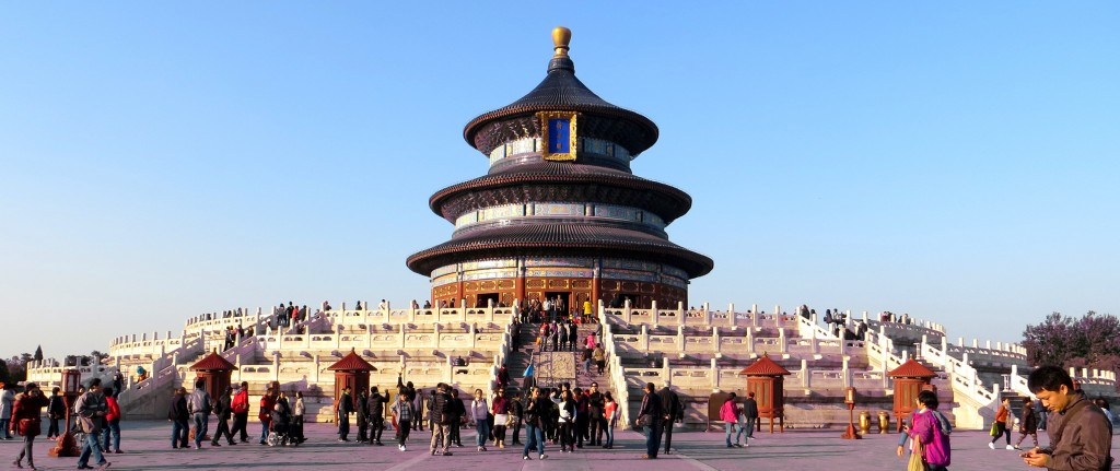 Temple of Heaven #1 dans Beijing img_2443