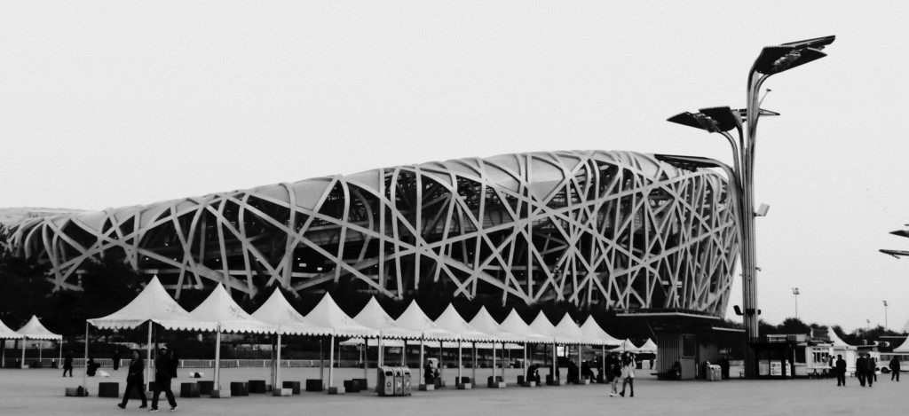 img_2496 dans Chine