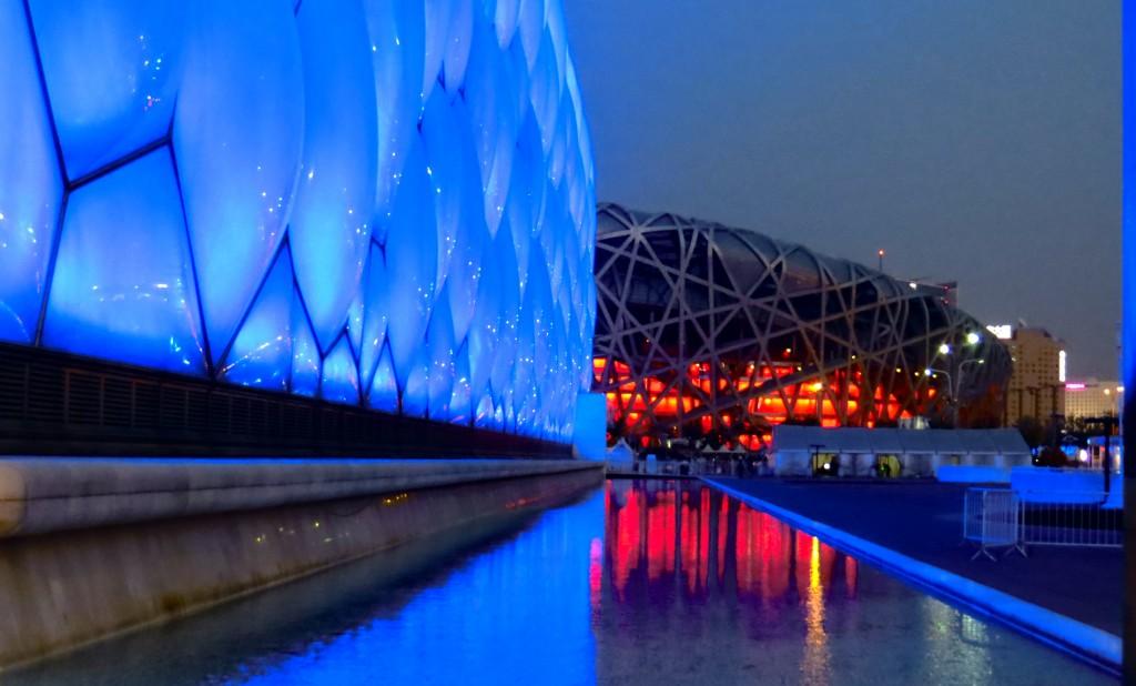 Olympic Park dans Beijing img_2520