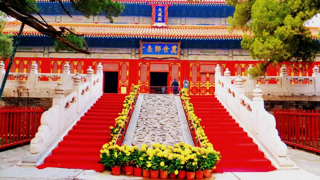 Confucius Temple dans Beijing img_2622