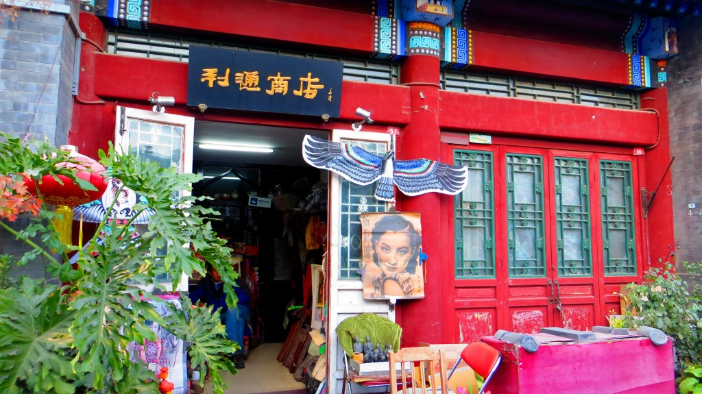 img_3008 dans Chine