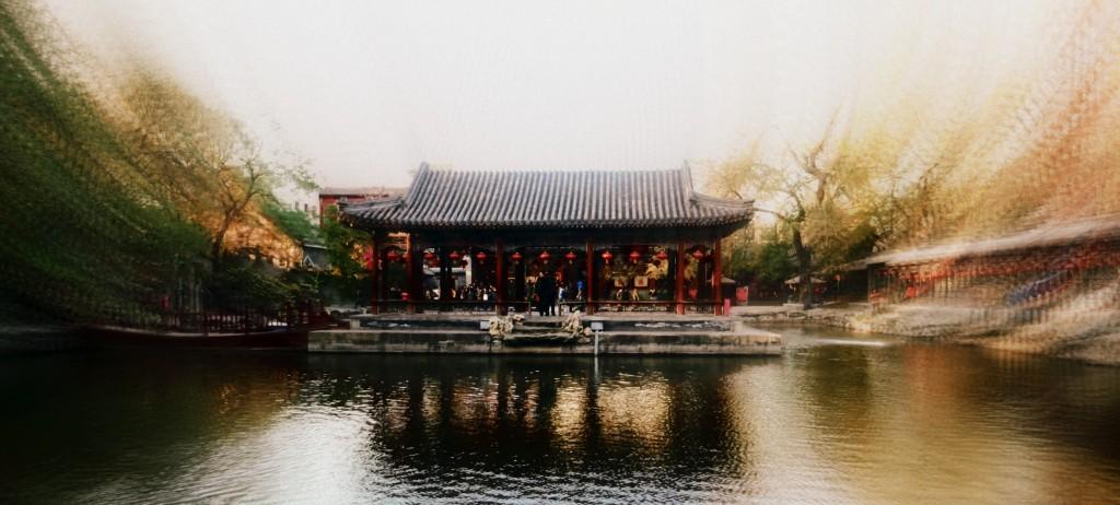 Gong Palace dans Beijing img_3097